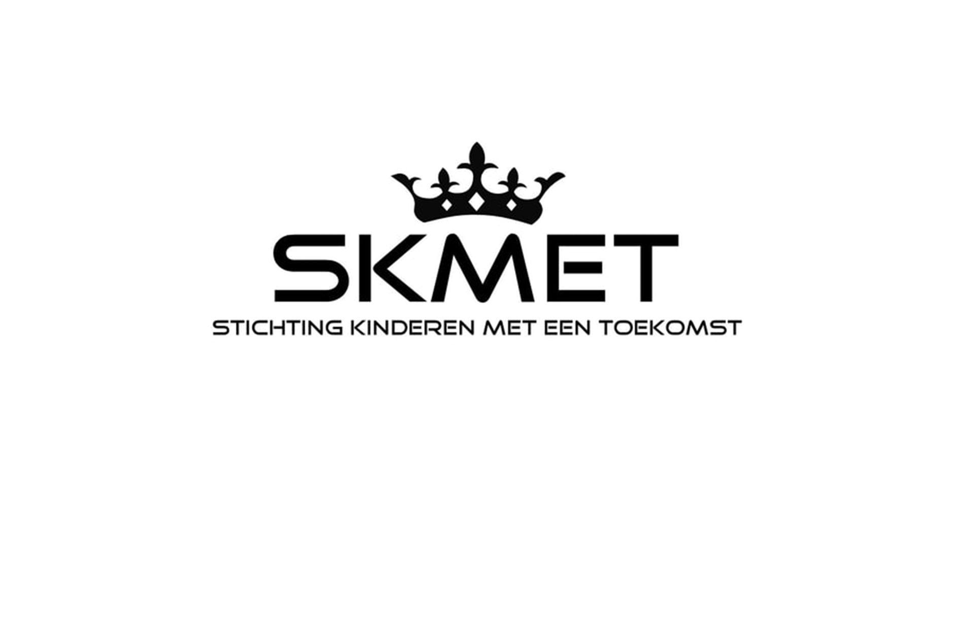 RESOURCES | SKMET